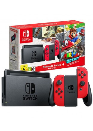 Consola Nintendo Switch Bundle Super Mario Odyssey