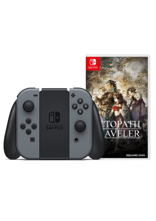 Consola Nintendo Switch Gray + Octopath Traveler