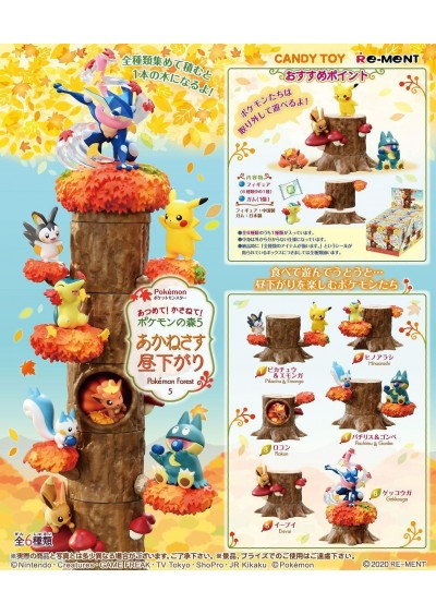 Pokemon Forest 5 Set figure