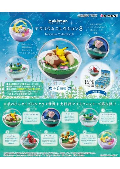 Pokemon Terrarium Collection 8 (Al Azar)