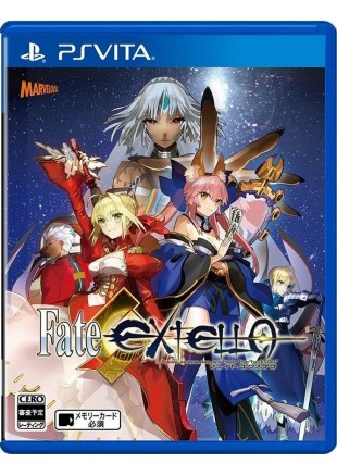 Fate/EXTELLA: The Umbral Star PS Vita