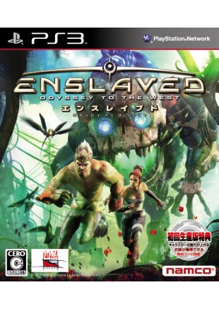 Enslaved Oddysey to the West PS3