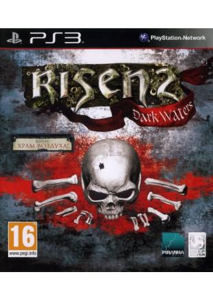 Risen 2: Dark Waters PS3