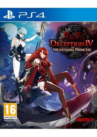 Deception IV: The Nightmare Princess PS4