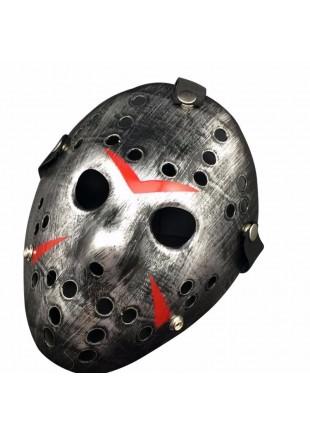 Mascara Jason Friday the 13th